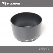 Fujimi FBET-65 III Бленда для объективов Canon EF 85mm f/1.8, EF 100mm f/2.0, EF 135mm f/2.8, EF 100-300mm f/4.5-5.6