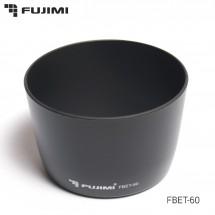 Fujimi FBET-60 Бленда для Canon EF 75-300mm f/4-5.6 III, EF 75-300mm f/4-5.6 III USM, EF-S 55-250mm f/4-5.6 IS & EF-S 55-250mm f/4-5.6 IS II Lenses