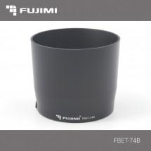 Fujimi FBET-74B Бленда для объектива CANON EF 70-300mm f/4-5.6 IS II USM
