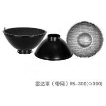 Рефлектор GRIFON RS-300 (диаметр 30см) с сотовой решёткой и диффузором