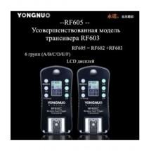 Радиосинхронизаторы Yongnuo RF-605С