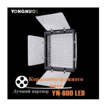 Светодиодный осветитель YongNuo YN-600L