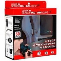 Набор для чистки матриц для всех типов цифровых зеркальных фотокамер SensorKlearLoupe Kit (SKLK-1)