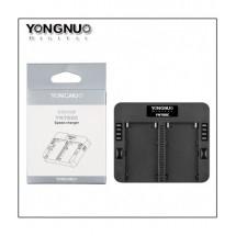 Быстродействующее зарядное устройство Yongnuo YN750C для NP-F750/NP-F970